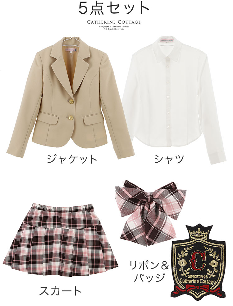小学校卒業式女の子スーツの通販