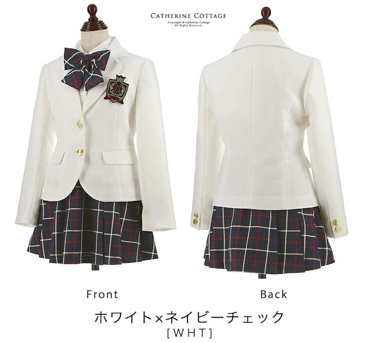 白ジャケットスーツセット卒服