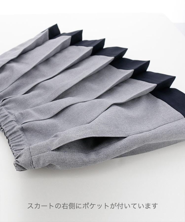 ポケット スカート