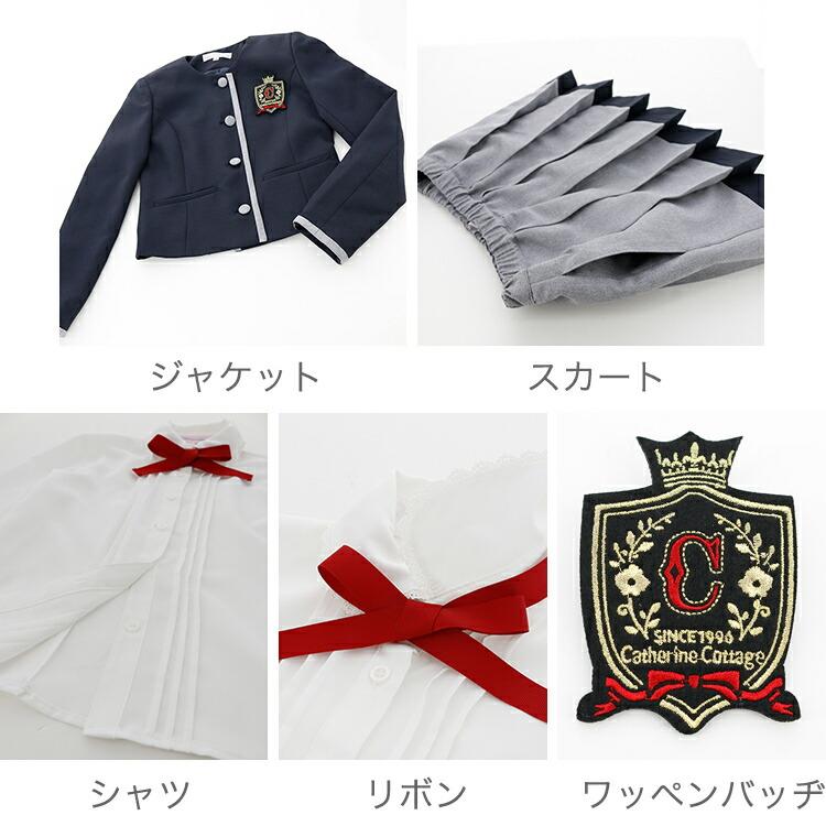 ジャケット ブラウス ミニスカート リボン ワッペンバッヂ の5点セットスーツ