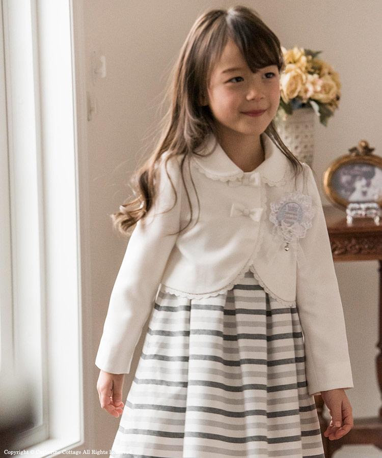 卒園式 女の子 スーツ