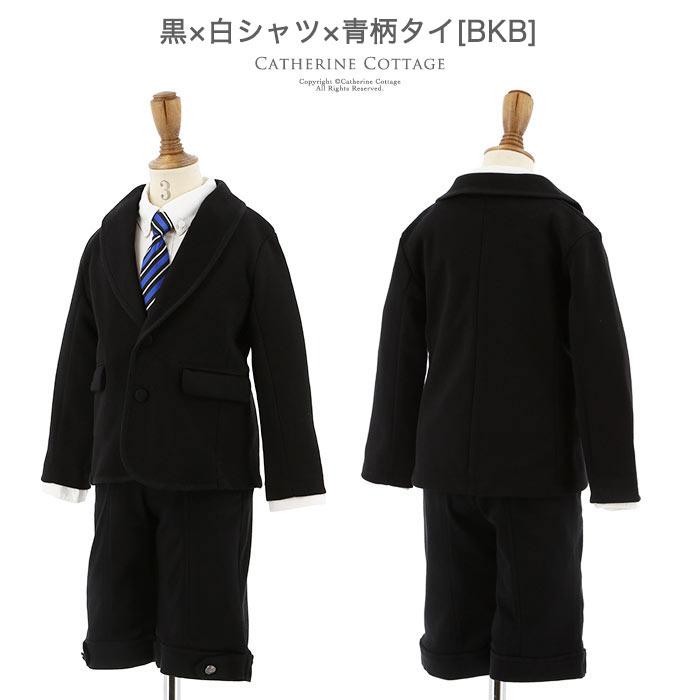 スーツ 入学式