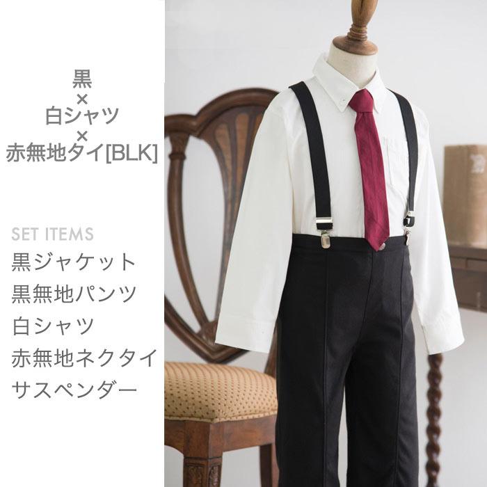 子供服 スーツ