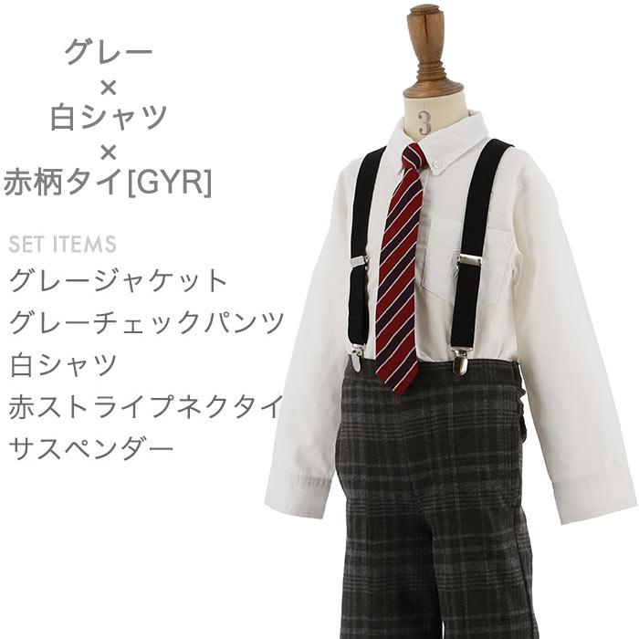 入学式 服装 男