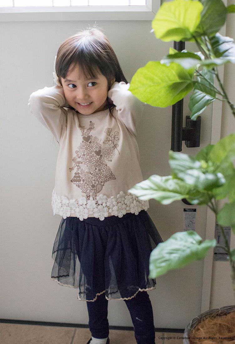アリス ロンT 長袖 女の子 通園 通学 保育園 Tシャツ シンプル カットソー うさぎ