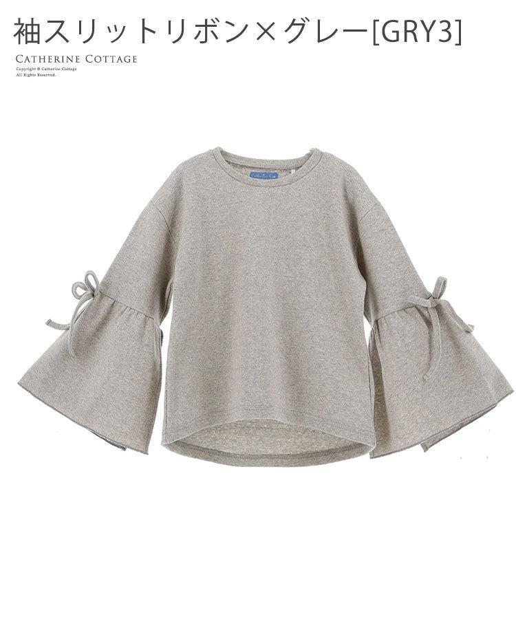 子供服 キッズ カジュアルガーリーデザインロンT 女の子長袖