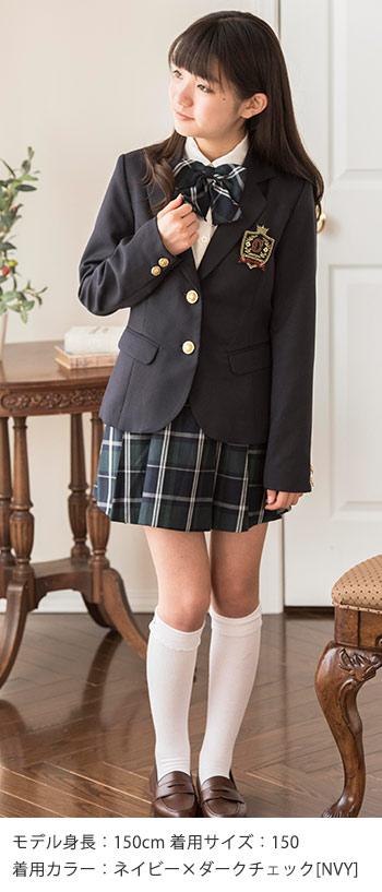 卒業式コーデ小学生