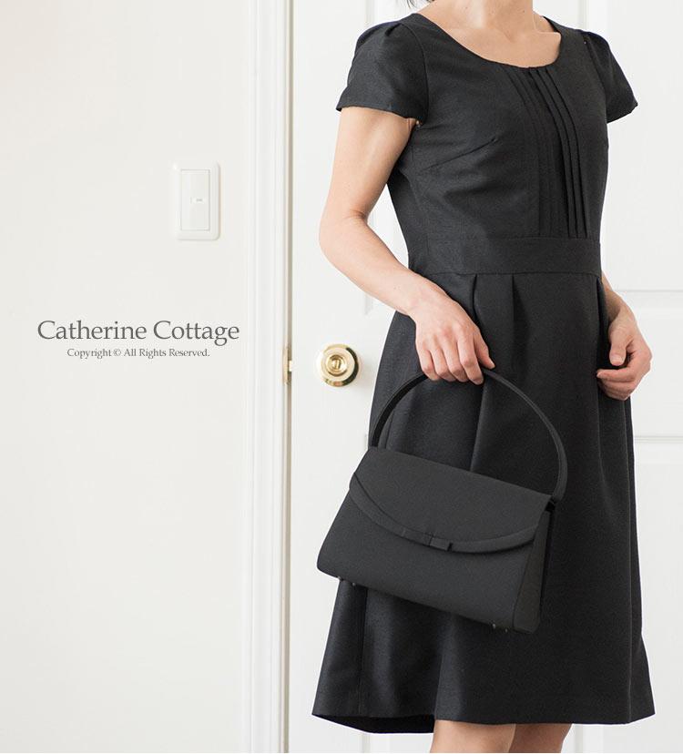フォーマル 手提げ バッグ A4サイズ ベージュ 黒 結婚式 授業参観 入学式 卒業式 卒園式 入園式 パーティ