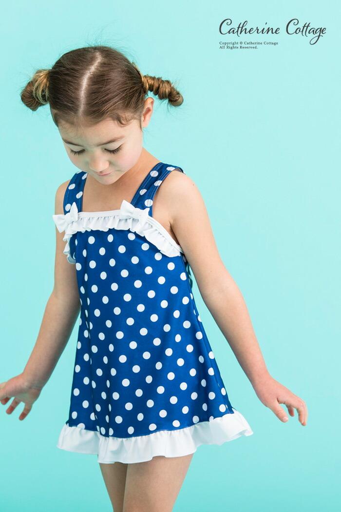 女の子水着 フリルワンピース水着[100 110 120 130 cm 黄色 ピンク 紺 ネイビー レインボーカラー ブルー]子供水着 キッズ用水着 女児スイムウェア ワンピースタイプ ストライプ フリル リボン 水玉 ドット キャサリンコテージ