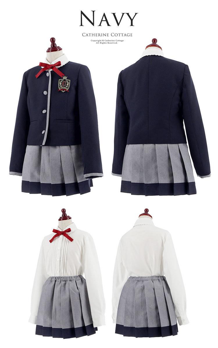 小学校卒業式 服装