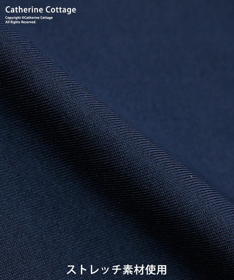水着の素材