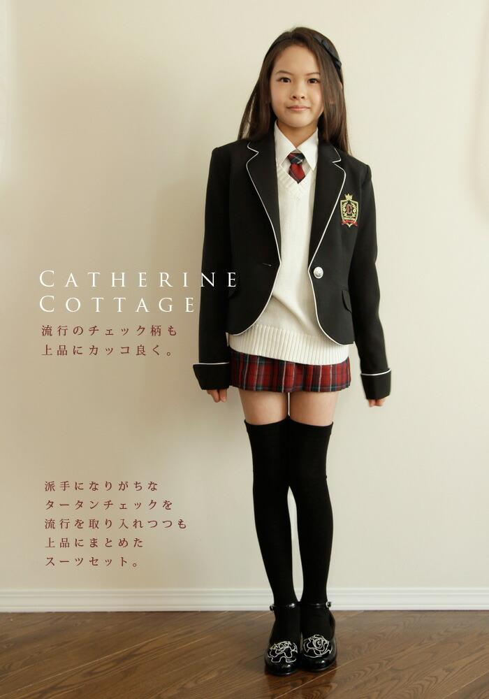 Catherine Cottage Rakuten Global Market Junior Girls