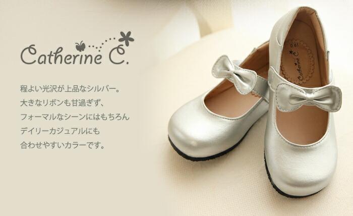 子供靴 セール シューズ 発表会 結婚式 入学式 フォーマル 冠婚葬祭 シルバー 銀