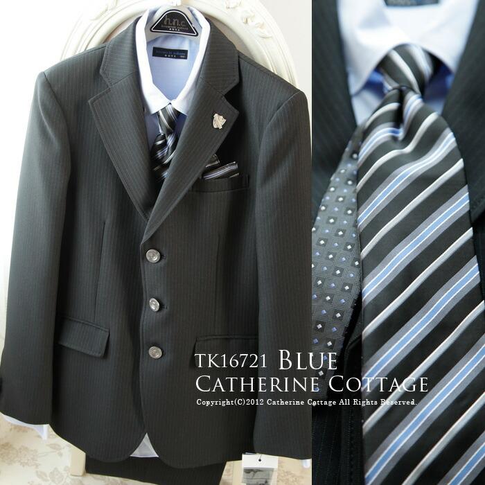 男の子 スーツ ボーイズ 卒業式 入学式 フォーマル 子供服 男児