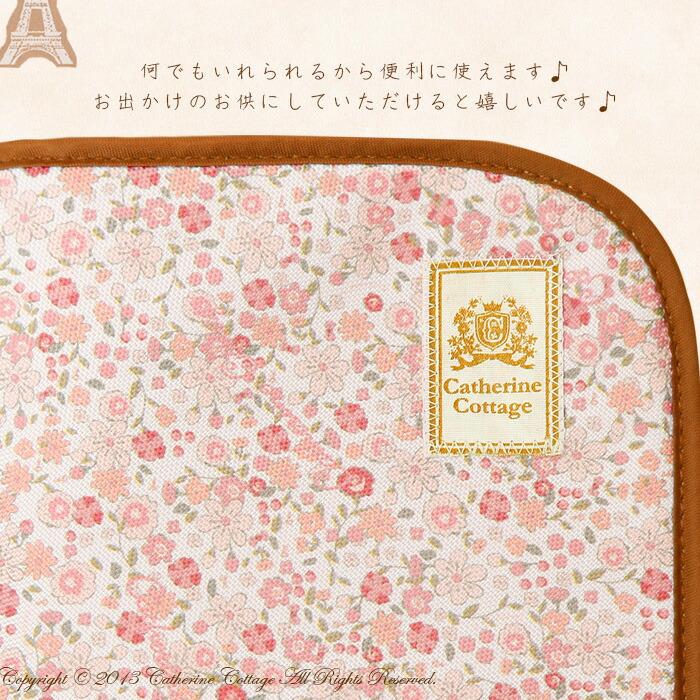 母子手帳ケース 小花柄