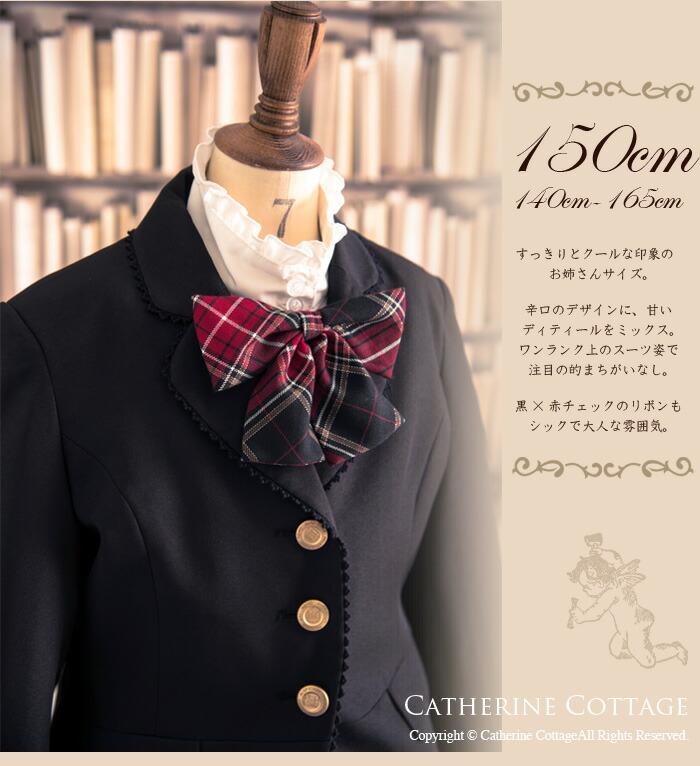 20e02e90f5585 楽天市場 卒業式 女の子 スーツ 入学式 ブラウス付4点セット フォーマル ...