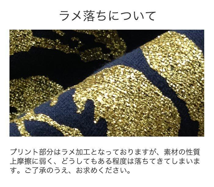 男の子袴ロンパース 黒