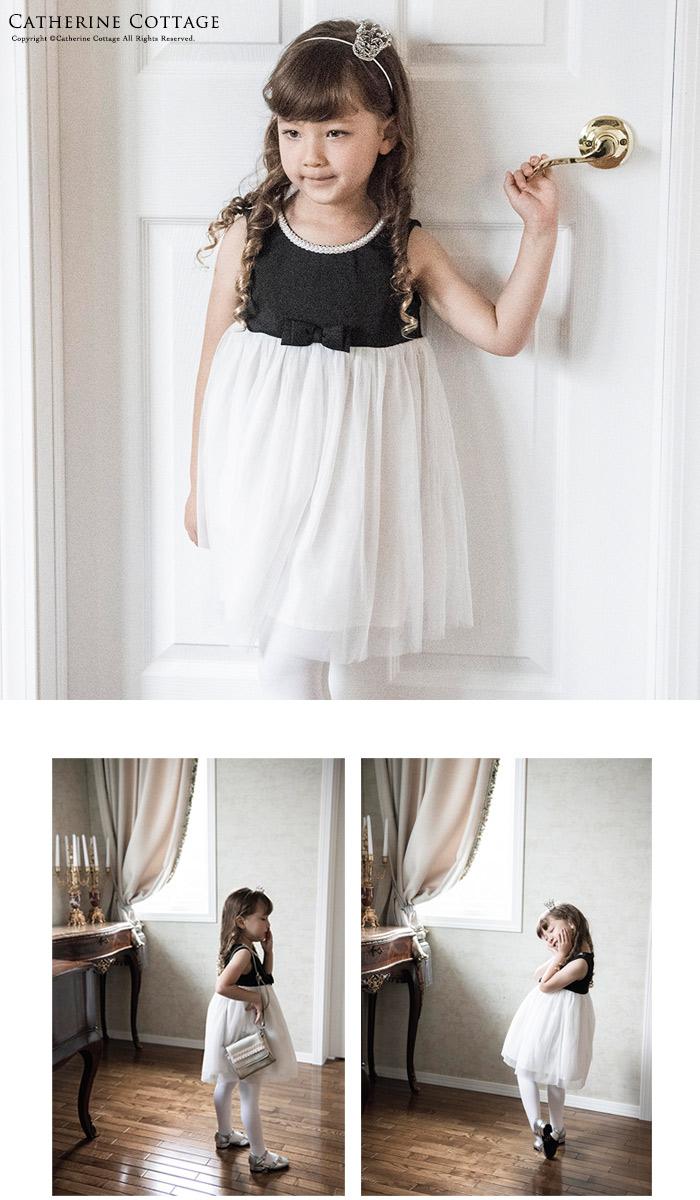 結婚式 ワンピース 110cm