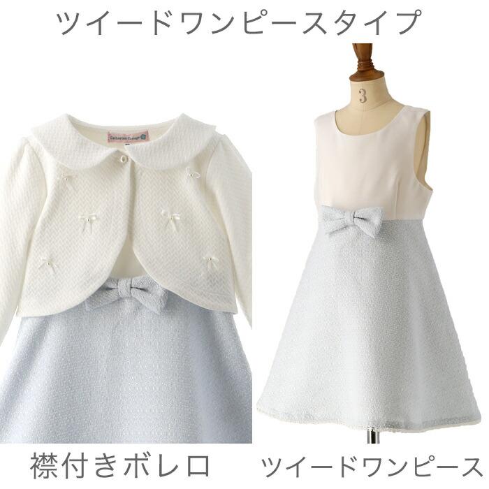 女の子 卒園式 スーツ