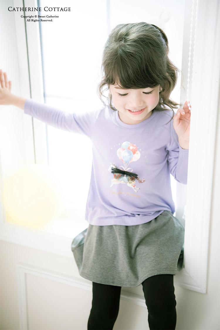 子供服 かわいい
