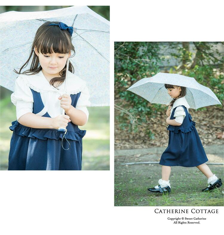 子供用折りたたみ傘