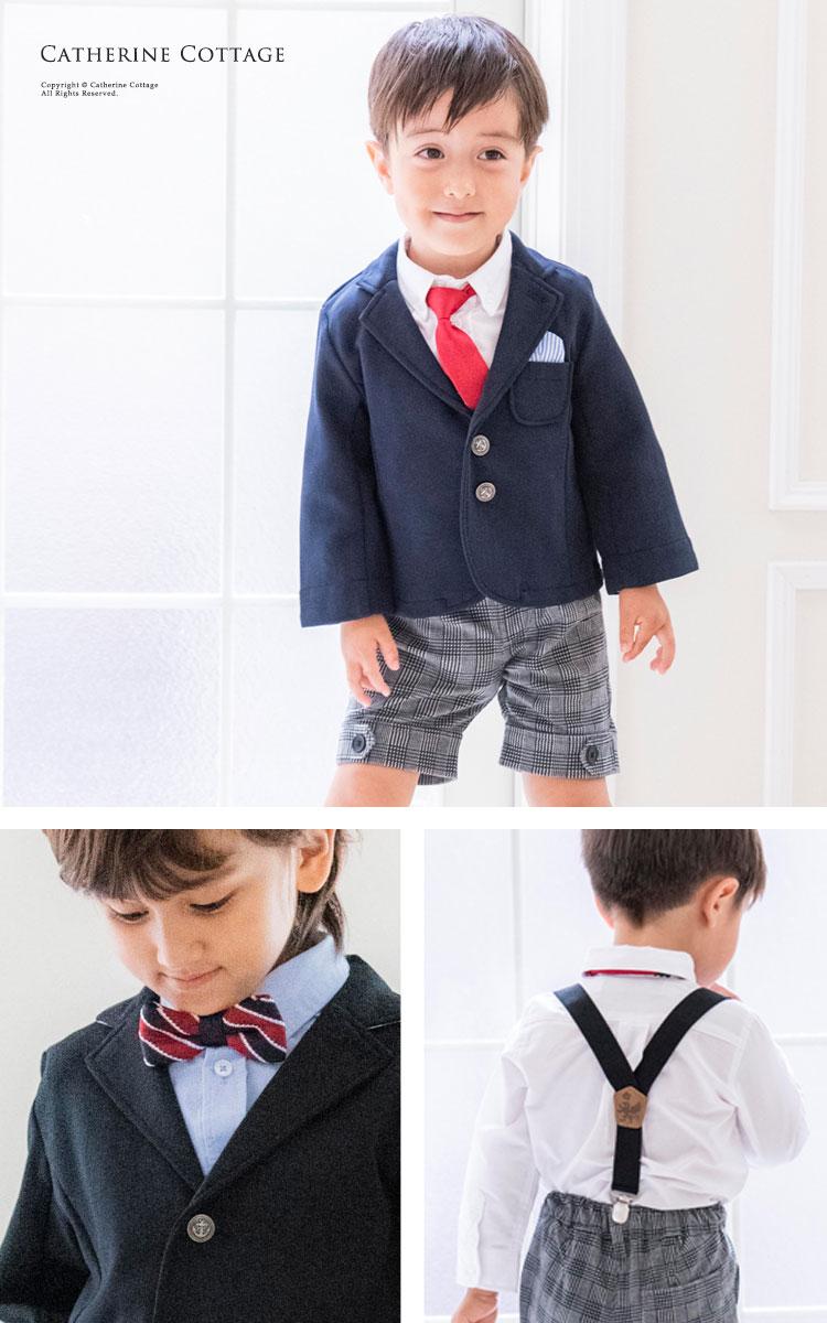 子どもスーツ