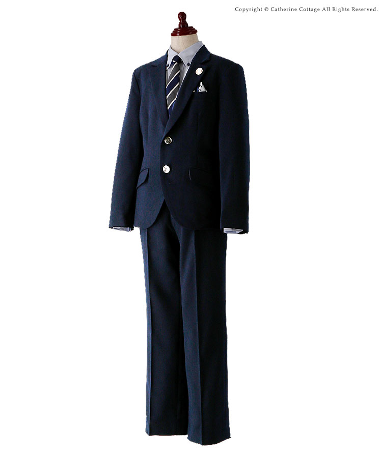 卒業式スーツ 男の子フォーマルスリムスーツセット