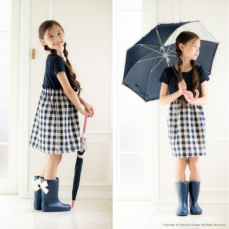 雨の日コーデの女の子