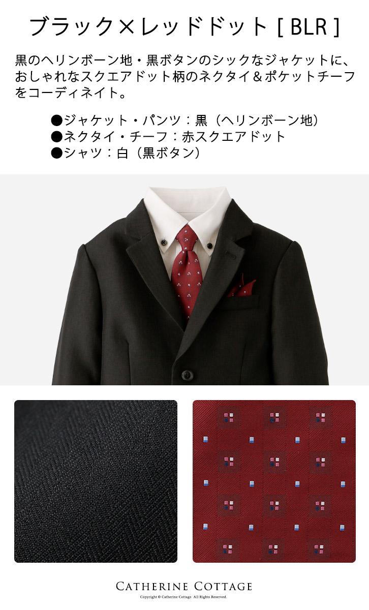 キッズ ネクタイ スーツセット
