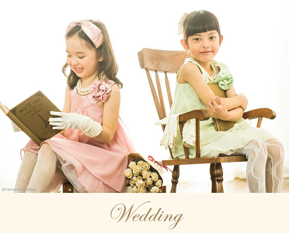 結婚式 子供ドレス 女の子
