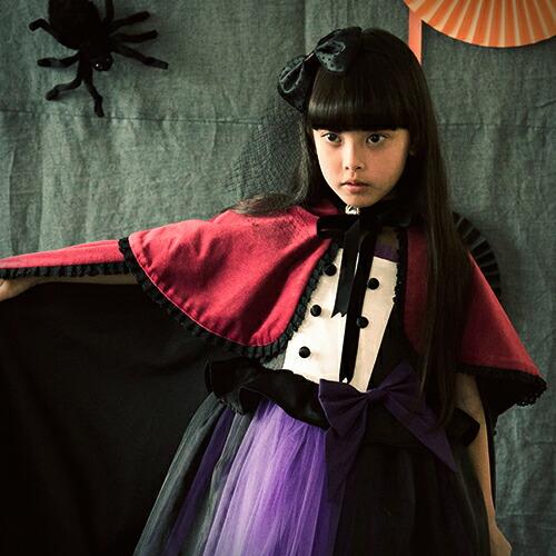 ハロウィン 女の子