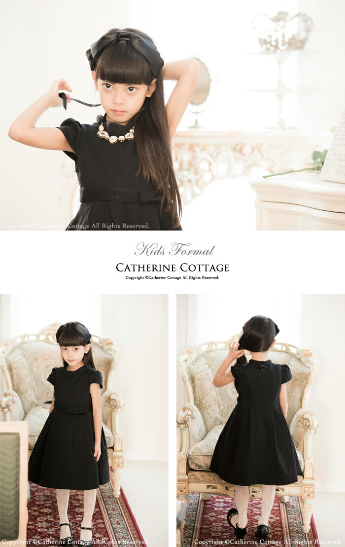 815906474ba72 ... 子どもドレス発表会子供ドレス. 卒業 △この画像をクリックすると拡大します。