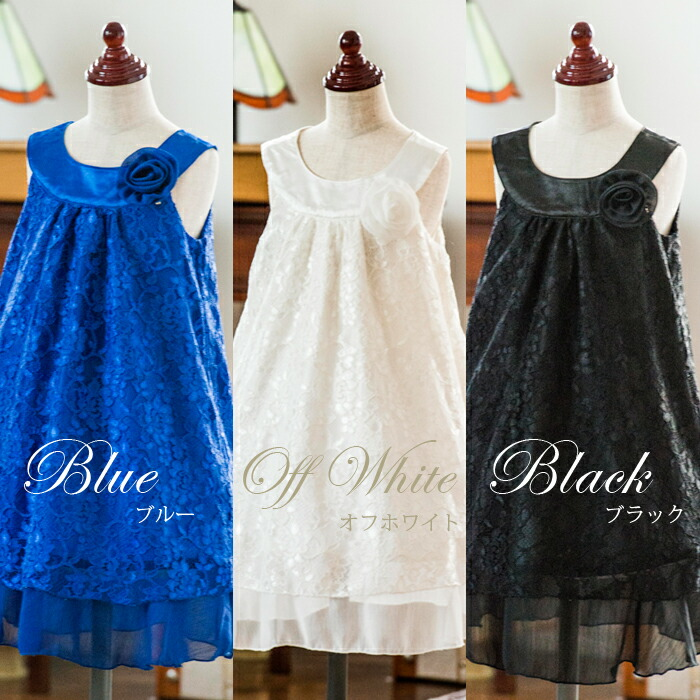 子供ドレス 120cm 七五三 結婚式 発表会