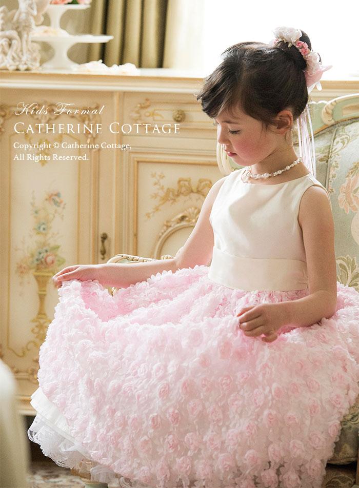 結婚式 女の子 服装