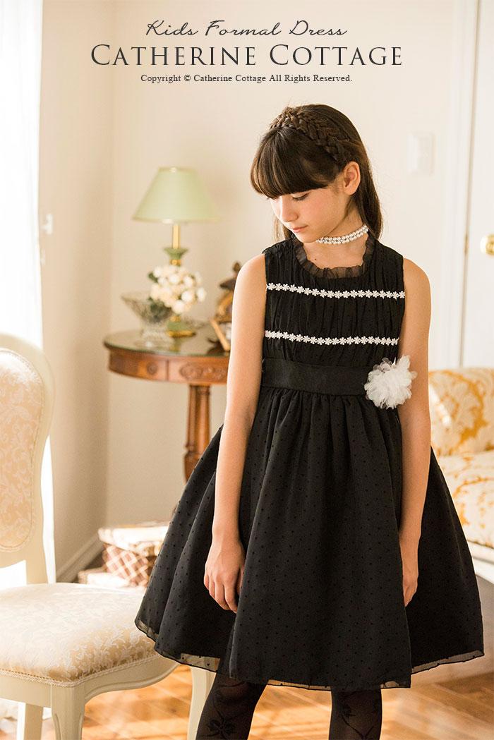女の子 ブラックギャザードレス 冠婚葬祭 発表会 フォーマル チュール エレガント