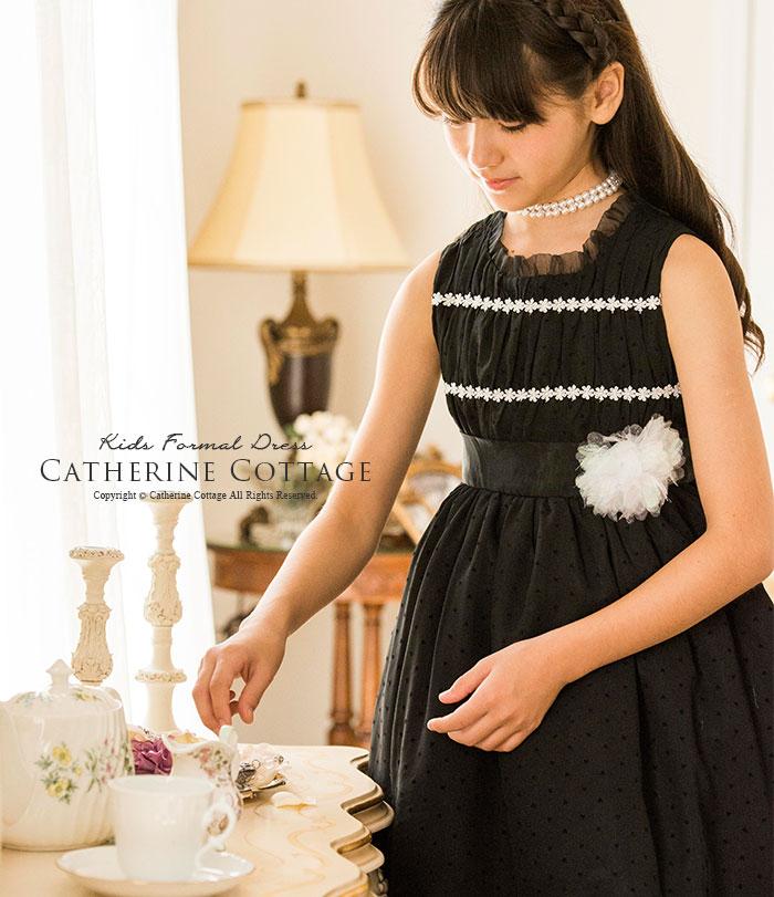 女の子ドレス 子供ドレス 黒 コサージュ ドット キッズフォーマルと子供服の通販キャサリンコテージ