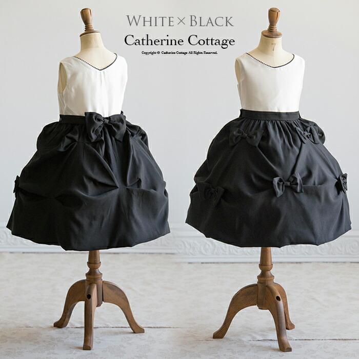 子供ドレス 通販