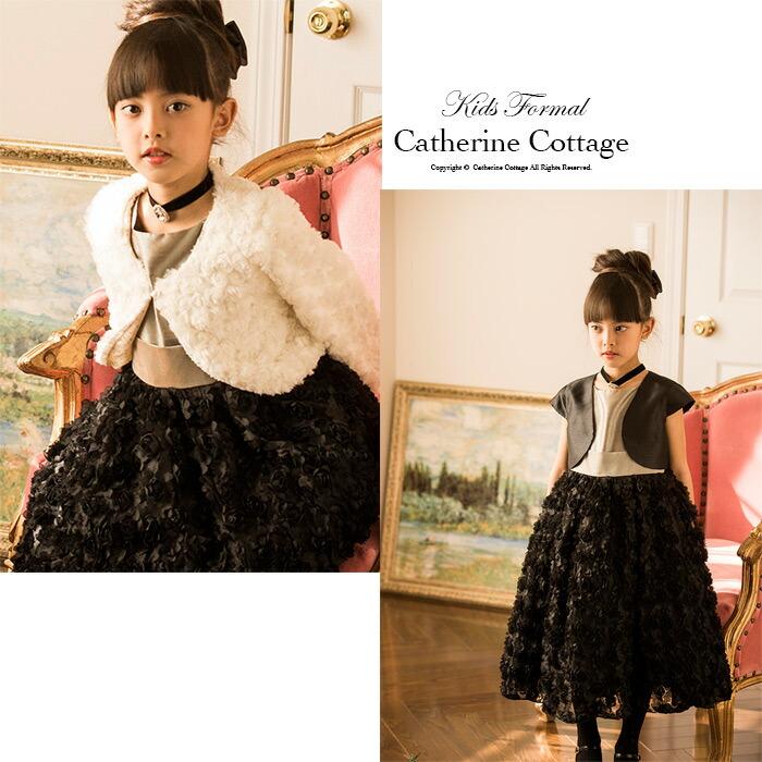 子供ドレスとボレロのコーディネート