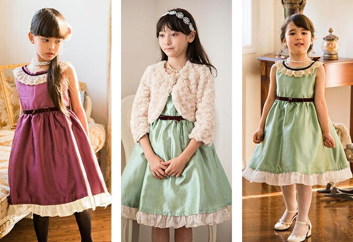 子供ドレス コーディネート