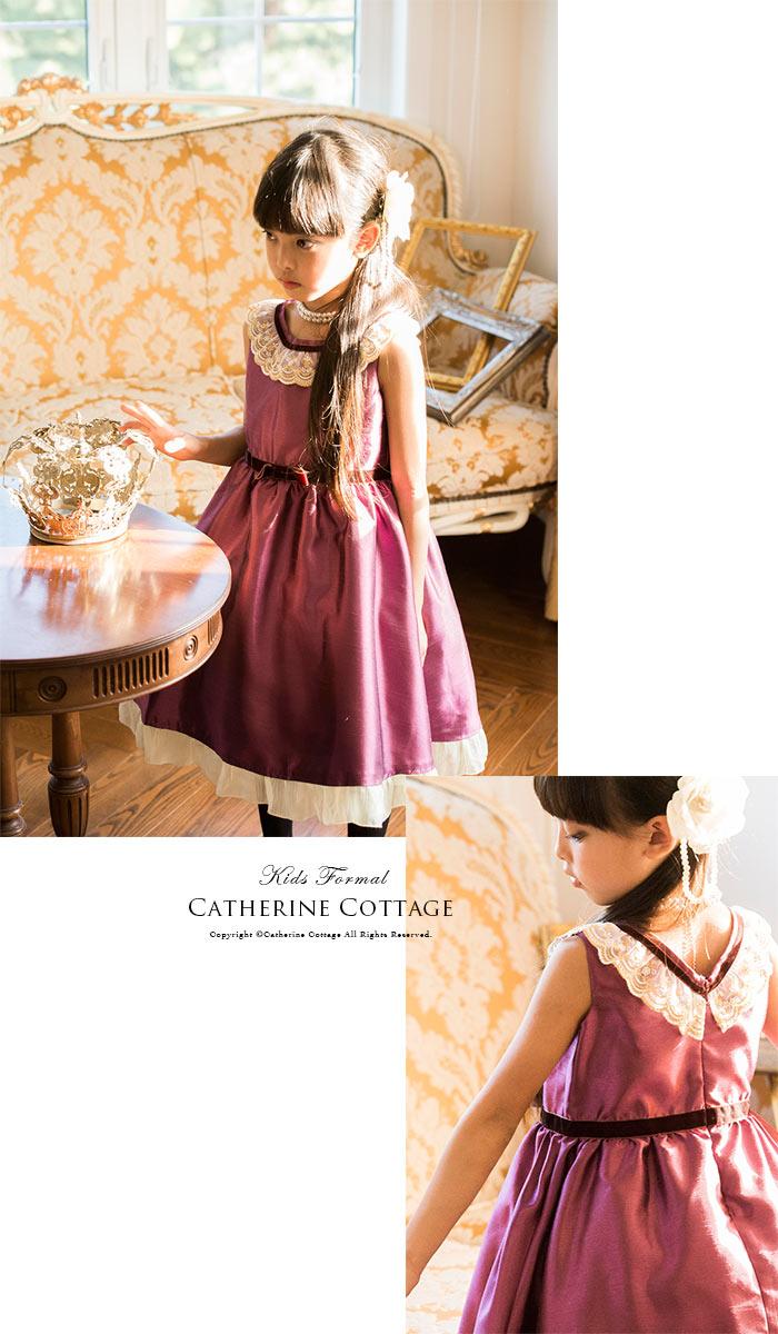 子供ドレス 紫 120cm