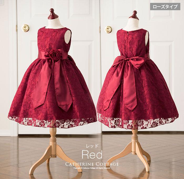 2283d7b78cfa2 楽天市場 子供ドレス 令嬢テイストのアンティークレースドレス  中学生 ...