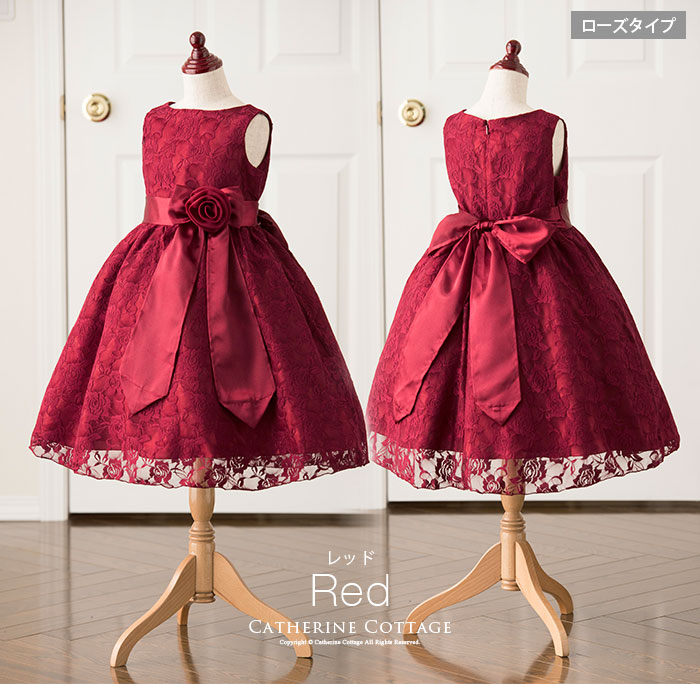 26682d1bca844 子供ドレスのキャサリンコテージ《本店》ワンピース・スーツ・フォーマル ...