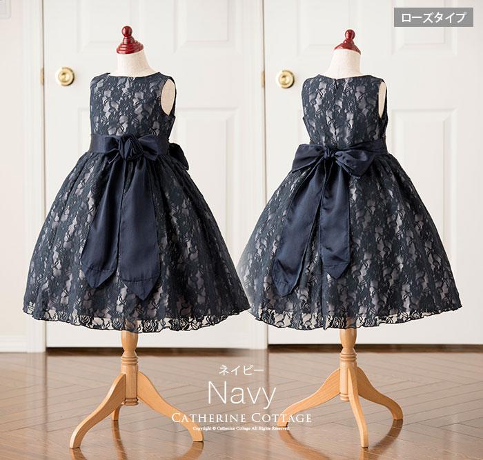女の子 ドレス ネイビー 紺