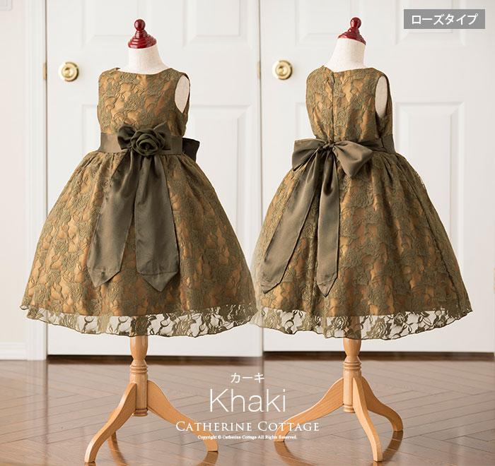女の子 ドレス カーキ 緑