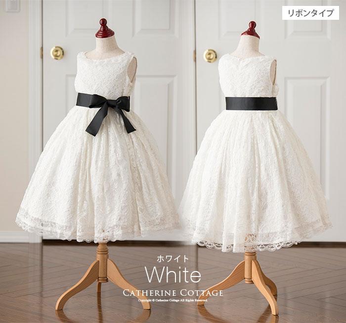 女の子 ドレス 白 ホワイト