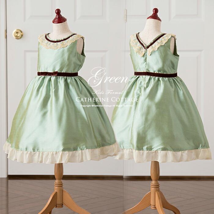 子供ドレス 緑