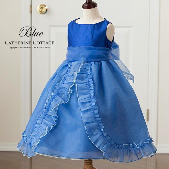 青 ドレス