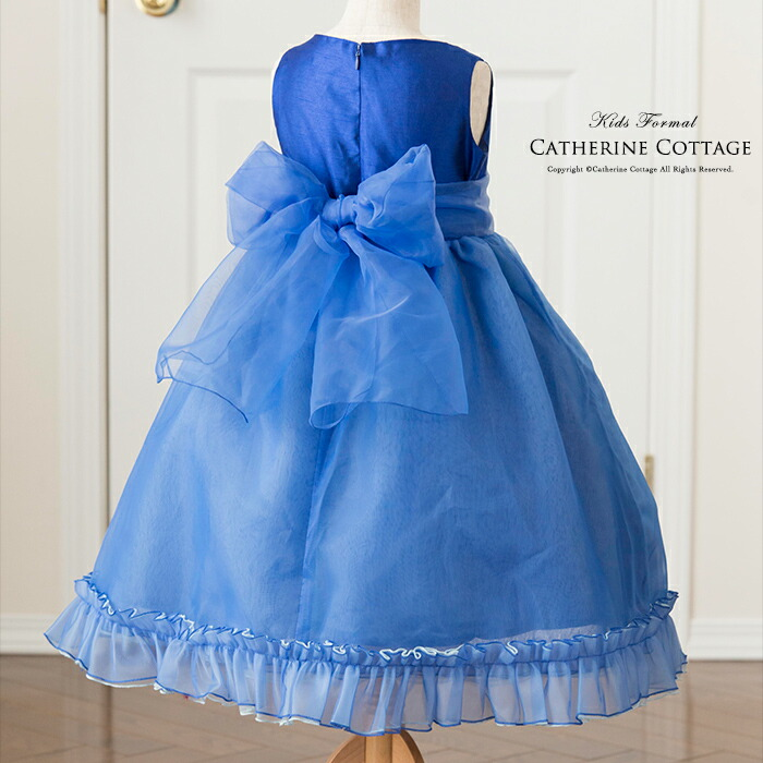 ヴァイオリン ドレス