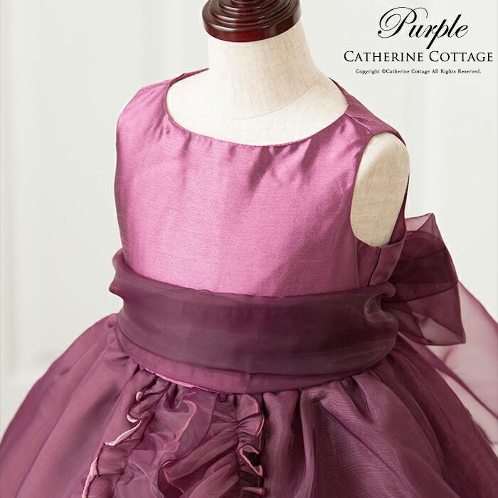 フォーマル 子供ドレス