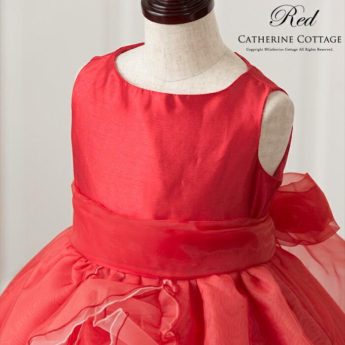 フォーマル ドレス 赤